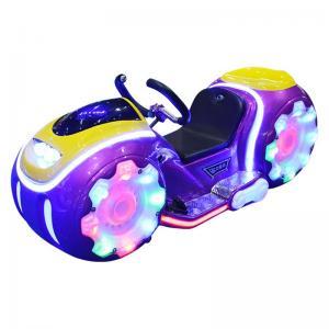 China Fiberglass Kiddie Ride Machines Battery Going Car Plaza Center on sale