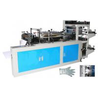 Quality HT-CPE600 Double Layers Disposable Glove Making Machine wholesale