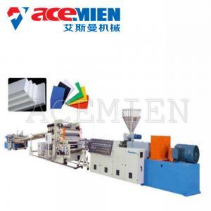 China Thermocol Paper Foam Plate Making Machine PVC Free Foam Sheet Production on sale