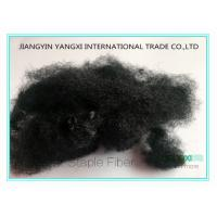 Quality Spinning Black Polyester Fiber 1.4 D x 38MM wholesale