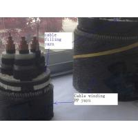 Quality 2mm 2.5mm Black Polypropylene Twine , Bedding PP Twine For Offshore Cable wholesale