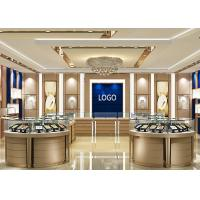 Quality Jewellers Showroom / Jewelry Display Cases Beige With Lacquer Finished Attractive wholesale