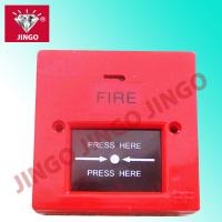 China DC 24V conventional firefighting alarm systems manual call point,break glass on sale