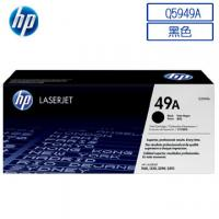 Quality HP Q5949A (HP 49A) Original Quality Black Toner Cartridge wholesale