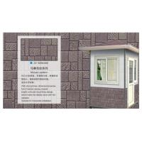 China 16mm Thickness Metal Composite Material Wall Panels With Rigid Polyurethane Foam on sale