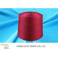 Quality 100% Staple Spun Polyester 40 / 2 , High Tenacity Virgin Raw Staple Spun Yarn wholesale