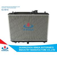 Quality Customized SUZUKI Car Radiator / Suzuki Cultus Radiator 17700-60G00 wholesale