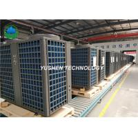Quality Comfortable Swimming Pool Air Source Heat Pump 380 V 3N 50 Hz Electricity wholesale