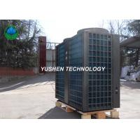 Quality Energy Saving Residential Heat Pump Central Heating / Home Heating Radiators wholesale