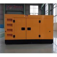 Kva Yanmar Generator Images Kva Yanmar Generator