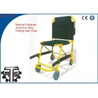 Quality Stair Stretcher Aluminum Alloy Foldaway CE certified for Patient Rescue wholesale