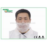 Quality Colored Disposable Head Cap Disposable Beard Cover With Earloop wholesale