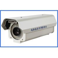 Quality License Plate Recognition Camera wholesale