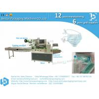 China Chinese factory packing machine, horizontal flow pack machine for surgical disposable products on sale
