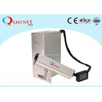 China 20W 50W Laser Cleaning Machine Backpack Laser Rust Removal Machine Handheld Operation on sale