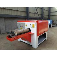 Quality Auto Feed log multi blade saw machine/Multiple blades ripsaw cutting mill for planks wholesale