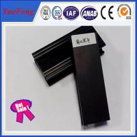aluminium profile anodized aluminium,black anodized aluminium extrusion supplier