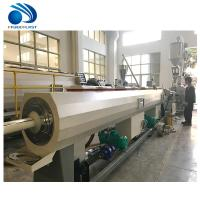 Quality 20-110mm PVC plastic pipe making machinery/ PP PE HDPE pipe extrusion/ wholesale