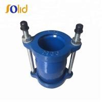 China Repair PVC PE Pipe Gibault Joint for Spain with O Ring and Flat Gasket on sale