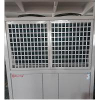 Quality Ourdoor Electric Air Source Heat Pump Safe & Comfort Lower Heat Dissipate wholesale