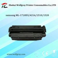 China Compatible for Samsung 1710 toner cartridge on sale
