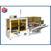 Quality Automatic Case Erector Machine Vertical Type 0.6MPa Compressed Air Pressure wholesale