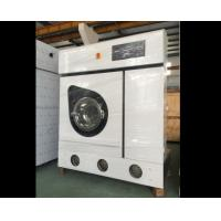 Quality High Performance Automatic Dry Cleaning Machine Long Lifetime For Laundry Shop wholesale