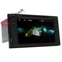 Quality 1024*600 Toyota DVD GPS Navigation Toyota Fortuner Sat Nav Built In WiFi Modem wholesale