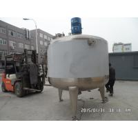 Buy cheap Stainless Steel Mixing Tanks and Blending Tanks from wholesalers