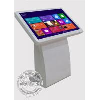 Quality Computer Kiosk Digital Signage player , floor standing touch kiosk advertising wholesale