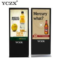 Quality 1080P FHD Digital Kiosk Display Free Standing Type For Commercial Building wholesale