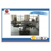 Quality Mineral Water Bottle Bottle Labeling Machine Intelligent Control High Configuration wholesale