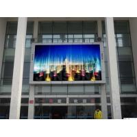Quality P4 Clear Images Advertising Led Screens , Hanging Led Video Screen Lightweight 1/8 scan 1R1G1B wholesale
