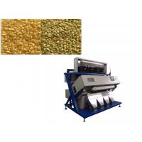 China 2048 Pixel Grain Color Sorter Machine / Brown Rice Grain Processing Equipment on sale