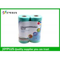 Quality Oil Absorbent Household Cleaning Wipes Roll 2 Pack OEM / ODM Available wholesale