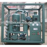 Quality Oil purifier/insulating oil/vacuum filter wholesale