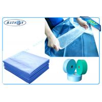 Quality Blue or Green Waterproof PP Non Woven Medical Fabric for Surgical Mask or Disposable Bedsheet wholesale