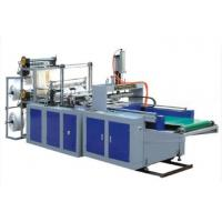 Buy cheap LC-SHXJ-C70 FULL AUTOMATIC BOTTOM SEALING BAG MAKING MACHINE(4LINES) from wholesalers