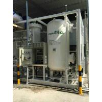 Cheap SINCE GAS portable nitrogen generator verified CE/ASME for SMT&Electron industry for sale