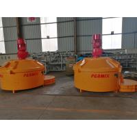 China Counter Current Refractory Castable Mixer Machine Save Melting Energy Low Wear on sale