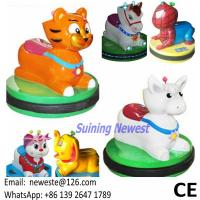 Quality Coin Operated Mini Kids Animal Rides Bumper Dodgem Cars Hot Sale In Shopping Mall wholesale