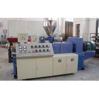 China CONICAL TWIN-SCREW PLASTIC EXTRUDER on sale