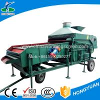 Quality Moringa seed vibrating sieving equipment Almond cleaning gravity sifter wholesale