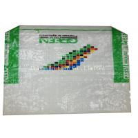 20KG Animal Feed Laminated Pp Woven Bag Gravure Printing With Block Bottom
