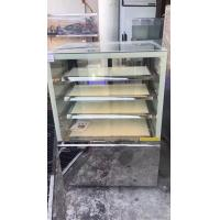 Buy cheap Big Capacity Refrigerated Bakery Display Case Cabinets Freezer With Adjustable Shelves from wholesalers