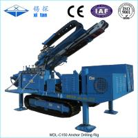 Quality MDL-C150 Top Drive Impact Drilling Rig wholesale