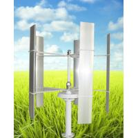 Quality small wind turbine generator 1kw 2kw 3kw wholesale
