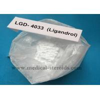 Quality Ligandrol LGD-4033 For Cutting Weight wholesale