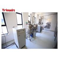Quality 220/380V Food Processing Unit Multi Function Extraction And Concentration System wholesale