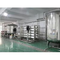 China PET Bottle 110V RO Water Treatment Systems for Drinking Water Bottling Machine on sale